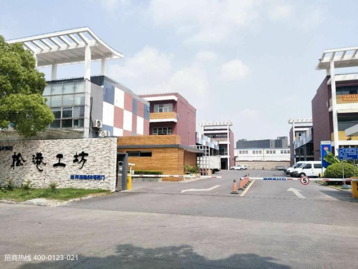 w020 松江九亭厂房仓库出租 一楼空出500平方 楼上空出1000平方大小可以分租